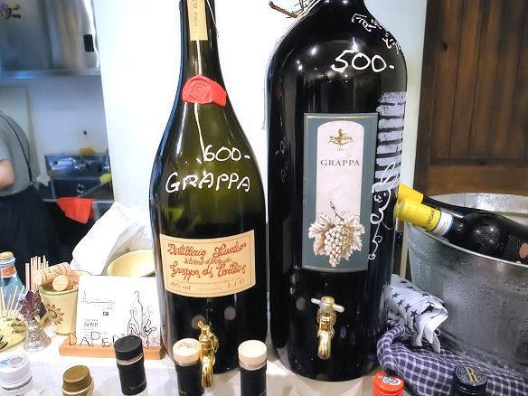 グラッパの瓶.JPG