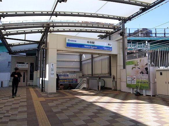 西武線の中井駅.JPG