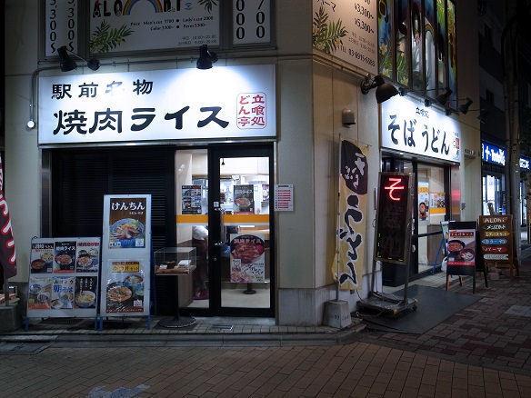 どん亭 下赤塚店.JPG