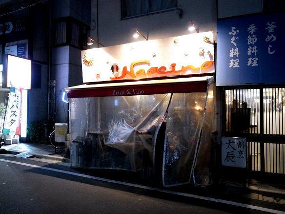 ナオチーノ.JPG
