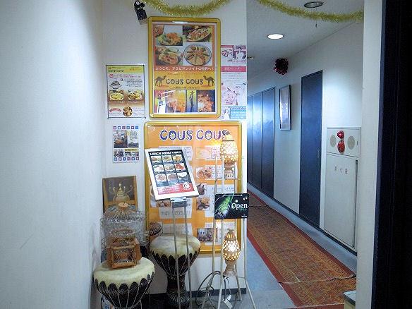 クスクスの入口.JPG