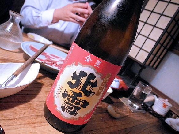 北雪 金星(佐渡).JPG