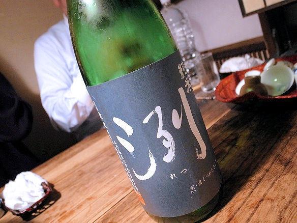 洌 純米(山形).JPG