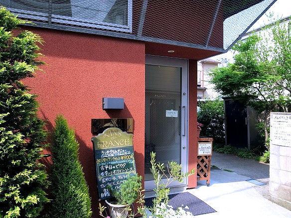 パ・ド・ドゥの入口.JPG