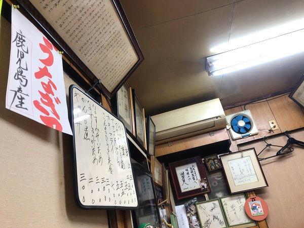 天平食堂の店内.jpg