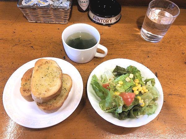 スープ、パン、サラダ.jpg