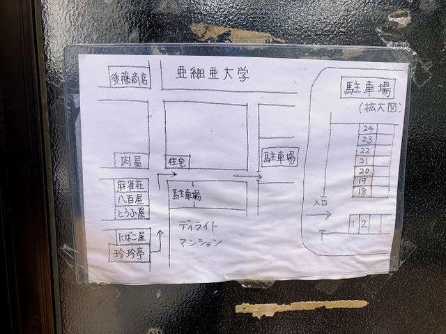 珍々亭の駐車場案内図.JPG