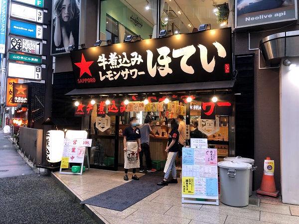 ほていちゃん 池袋東口店.JPG