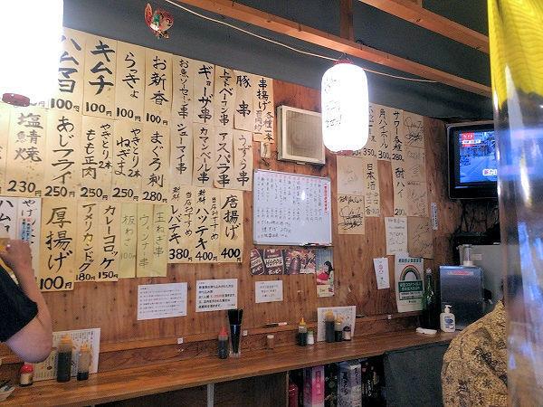 桜商店603のカウンター.JPG