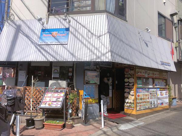 ナマステネパール.JPG