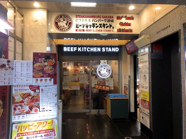 ビーフキッチンスタンド 歌舞伎町店.JPG