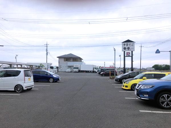 田家の駐車場.JPG
