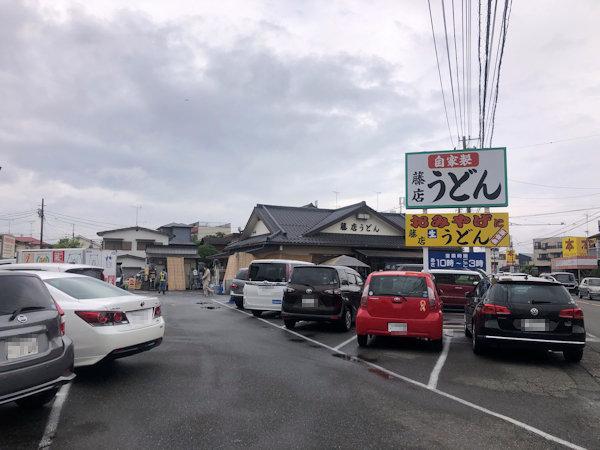 藤店うどんの駐車場.JPG
