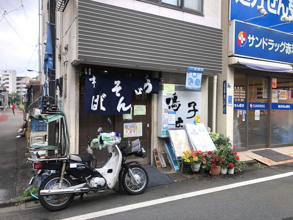 鳴子庵.JPG