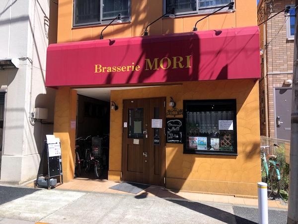 Brasserie MORI(ブラッスリー・モリ)