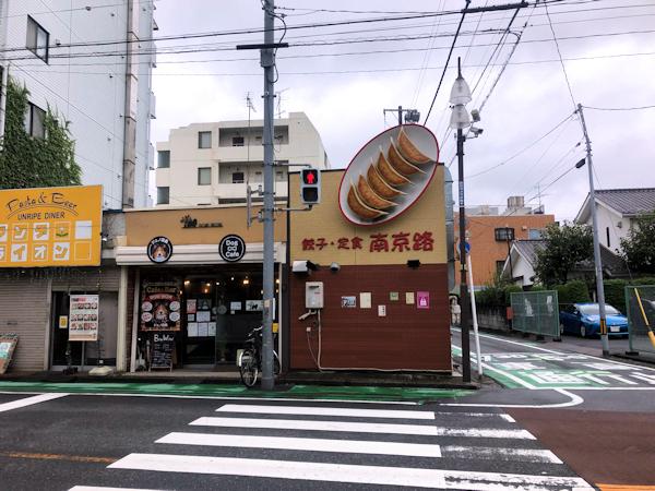 南京路の外観.JPG