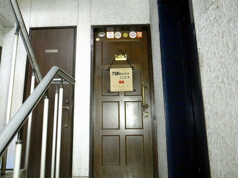 小ぶねのドア.JPG