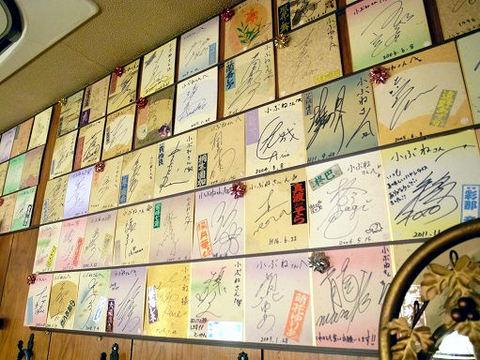 宝塚のサイン色紙.JPG