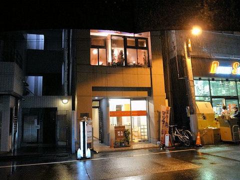 アールティの建物.JPG
