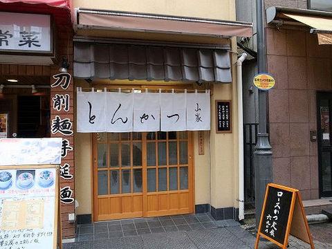 山家の入口.JPG