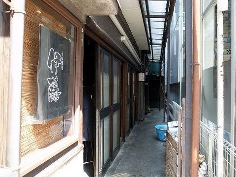 伊藤の入口.JPG