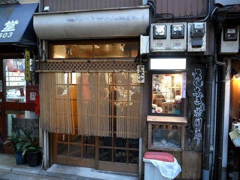 川二郎の外観.JPG