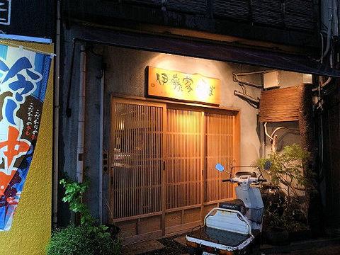 伊藤家のつぼの外観.JPG