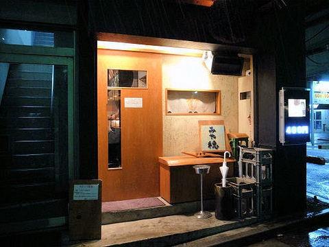 みや穂の入口.JPG