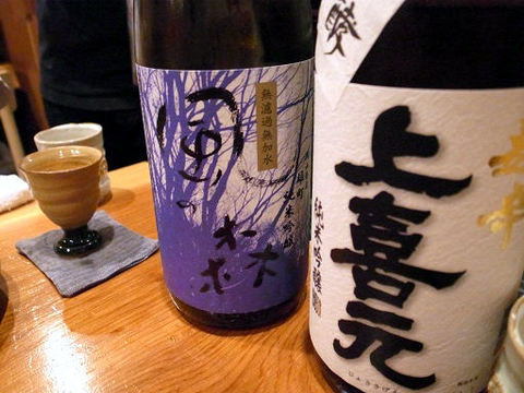 みや穂の日本酒.JPG