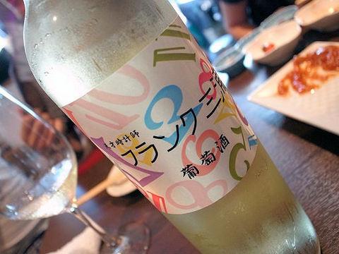 フランク三浦ワイン.JPG