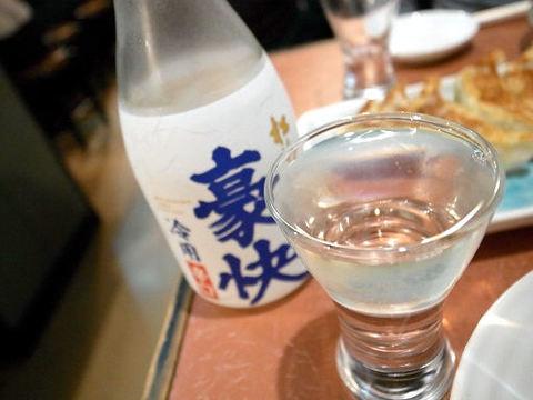 生冷酒.JPG
