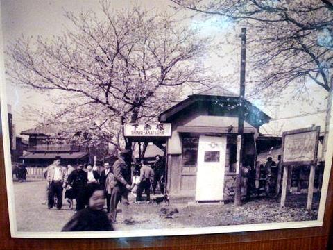昔の下赤塚駅.JPG