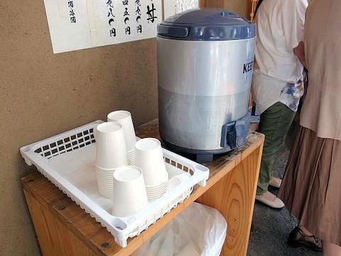 お茶のタンク.JPG