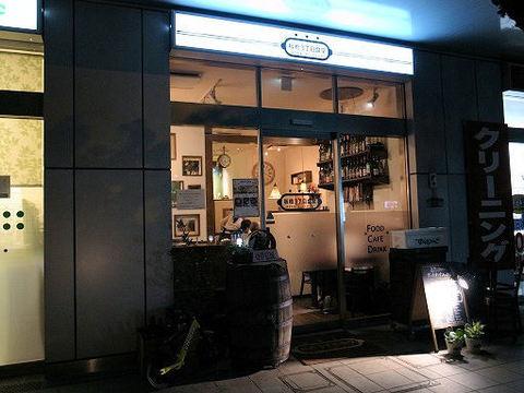 板橋3丁目食堂の外観.JPG