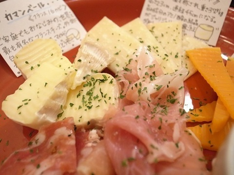 チーズの盛合せ.JPG
