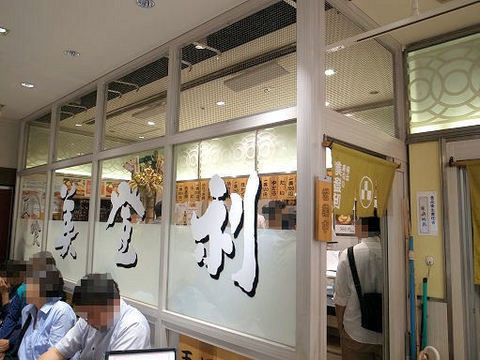 美登利の入口.JPG