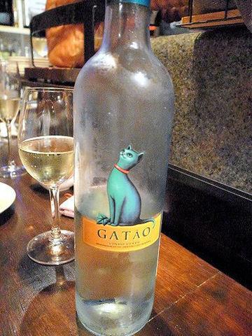 ポルトガルワイン.JPG