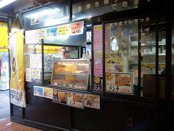肉の大山の店内.JPG