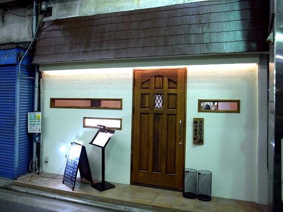 本田飲食堂の外観.JPG