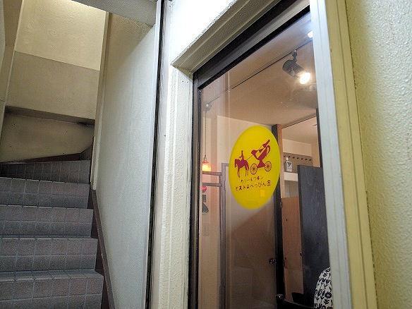 ビストロべっぴん舎の入口.JPG