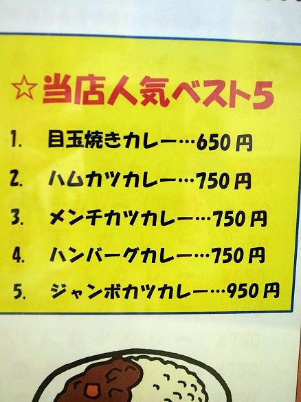 人気メニュー.JPG