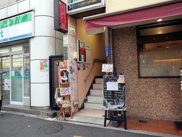 かくれん穂の入口.JPG