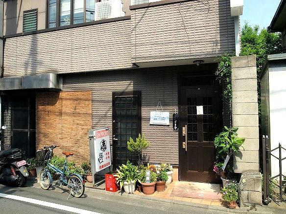 まんぷく食堂の入口.JPG