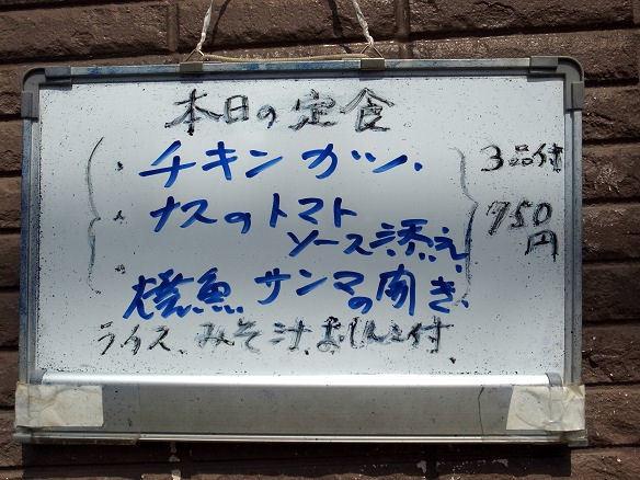 R0056438-1.JPG