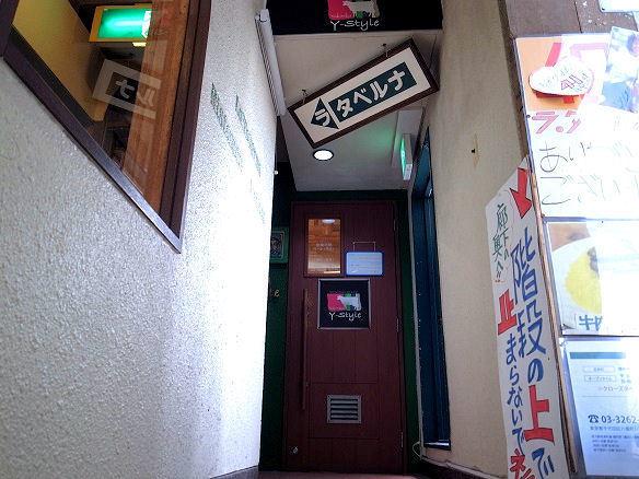 タベルナの入口.JPG