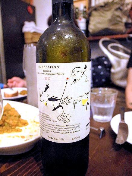 赤ワイン①.JPG