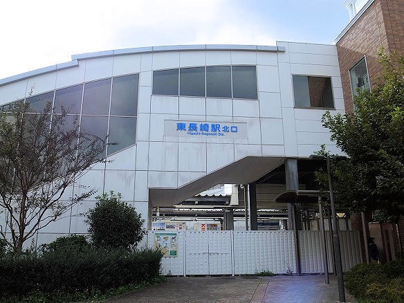 東長崎駅.JPG