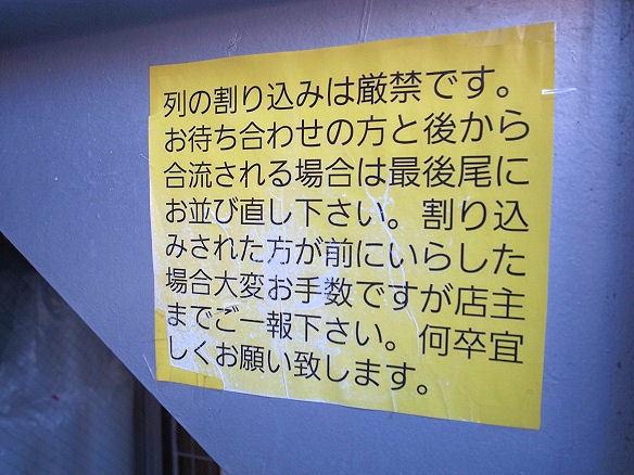 行列時の注意.JPG