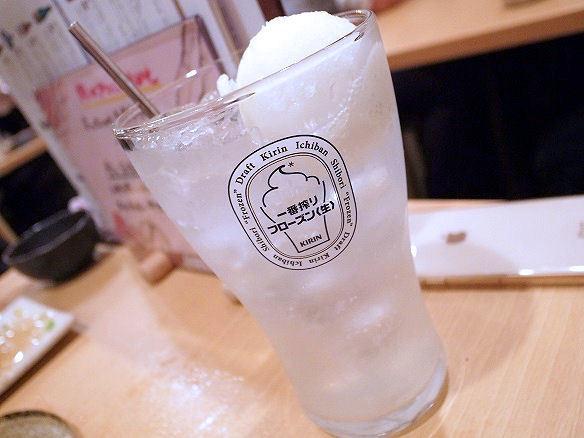 スーパーレモンサワー.JPG