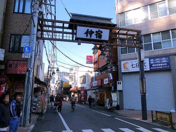 仲宿商店街入口.JPG